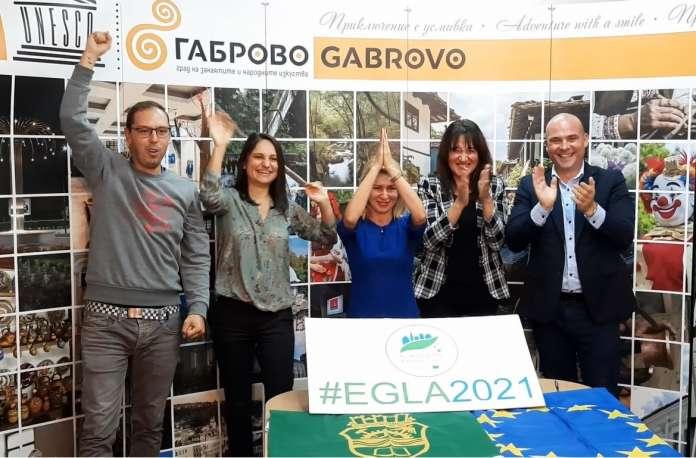 European Green Leaf 2021