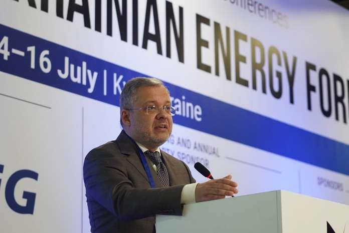 Ukraine Energy Minister